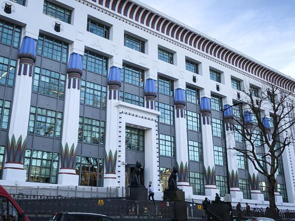 ASOS Headquarters