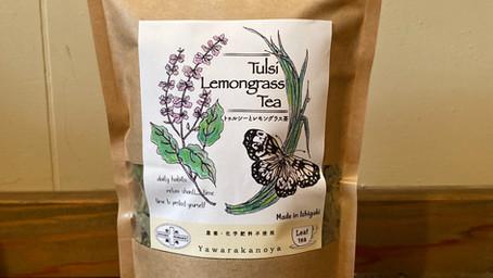 トゥルシーとレモングラス茶