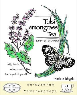 トゥルシー+レモングラス茶  12パック