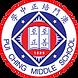 pcms-logo.png