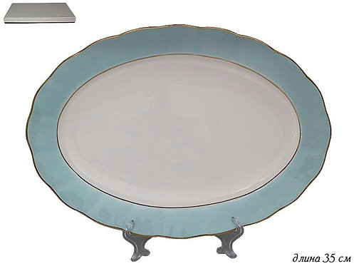 Овальное блюдо 35см BLUE в под.уп.