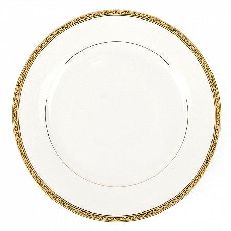 "Тарелка столовая ""Красота"" d=23см. 2610108"