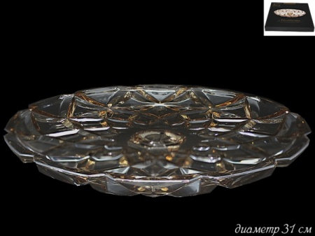 Блюдо круглое Lenardi Gold 31см 588-232