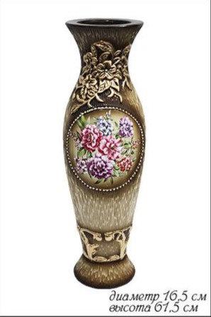Ваза напольная, керамика 61,5см. 357-018