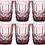 "Thumbnail: Набор бокалов для вина ""серпентина"" из 6шт. Серия ""muza color"" 300мл."
