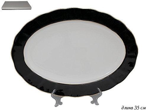 Овальное блюдо 35см BLACK в под.уп.Фарфор
