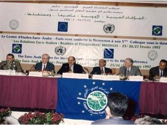مؤتمر العلاقات العربيه الاوروبيه