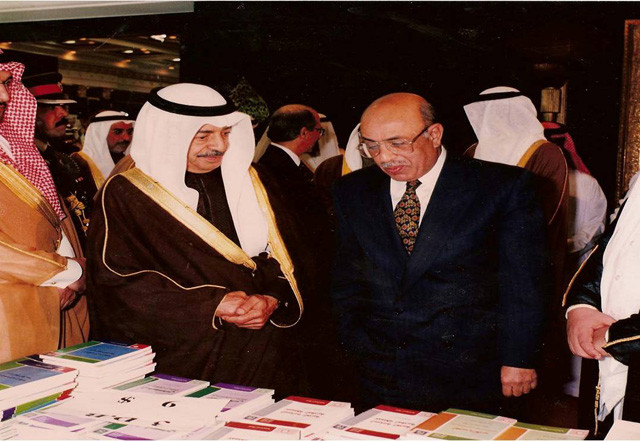 مؤتمر الاعلام العربي الأوروبي