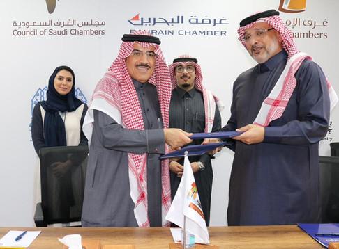تم توقيع اتفاقية تعاون بين #اتحاد_الغرف_الخليجية ممثلة بالأمين العام د. سعود المشاري وشركة نطاق الأعمال لتنظيم المعارض والمؤتمرات  ممثلة بالرئيس التنفيذي أ. سهيل الطيار