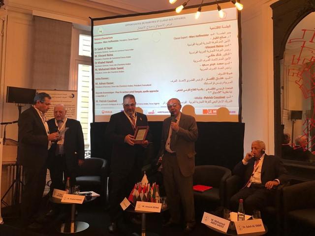 منتدى فرص الاستثمار ومناخ الاعمال بالتعاون مع غرفه التجاره الفرنسيه العربيه