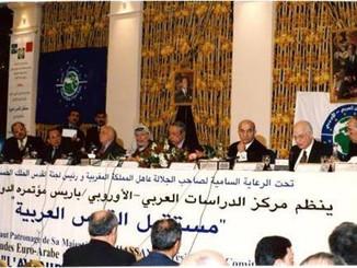 تنظيم مؤتمر مستقبل القدس العربيه
