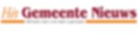 Logo het gemeentenieuws.png