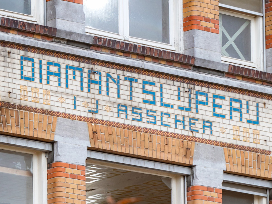 Gevelsteen Diamantfabriek