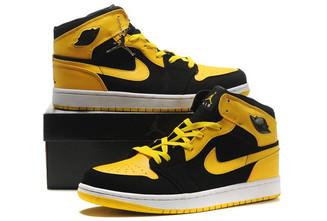 Nike Air Jordan 1 (Retro) Black And Yellow   #SteelerNation