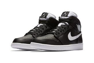 Air Jordan 1 Premium Essentials