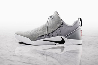 Nike has unveiled the next Kobe Bryant! Hot or Nah?