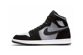 K.O.T.D. Jordan Brand Two Nylon Versions of the Air Jordan 1