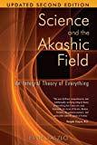 Akashic Field.jpg