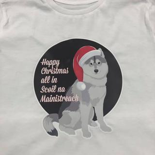 Happy Christmas tshirt.jpg