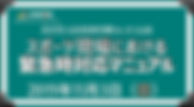 HPバナー.003.jpeg