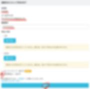 スクリーンショット 2019-10-08 15.58.01.png