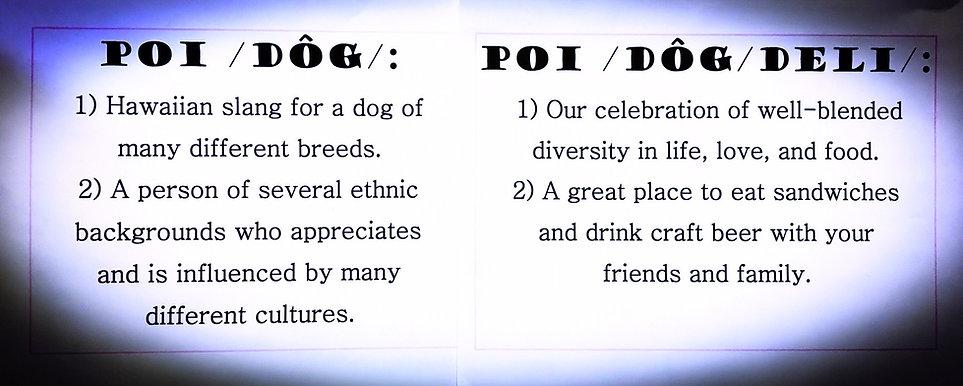 Poi Dog Definition_edited.jpg