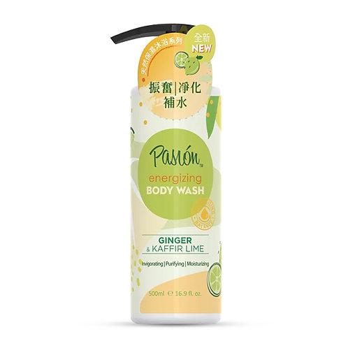 Pasion 薑汁酸橙檸檬沐浴露 500ml