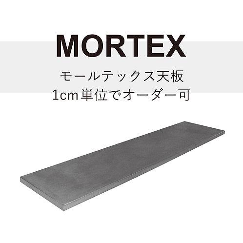テレビボード用MORTEX板