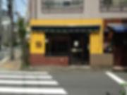 小料理屋、内装デザイン、店舗内装、店舗什器、オーダー家具