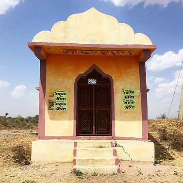 A shrine at the K-Pg site. #india #postc