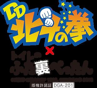 ddhokuto_pettan_logo.png