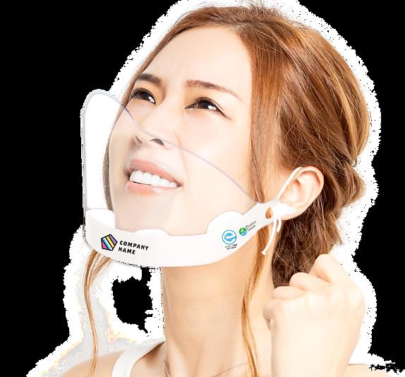 ミエールエコクリアマスク着用イメージ
