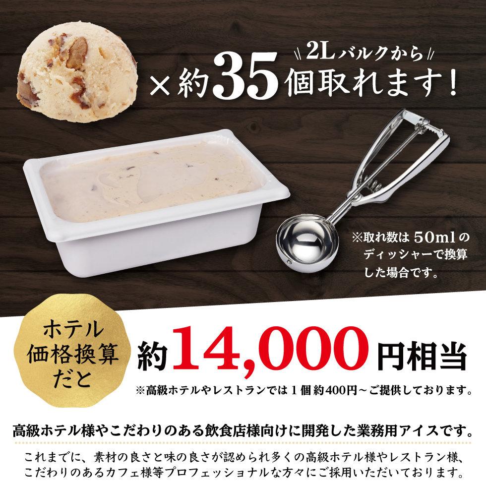 八街産甘煮ごろごろ落花生_4.jpg