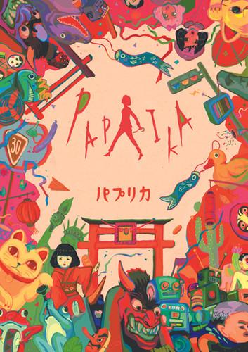 ShiHaomin--Paprika.jpg