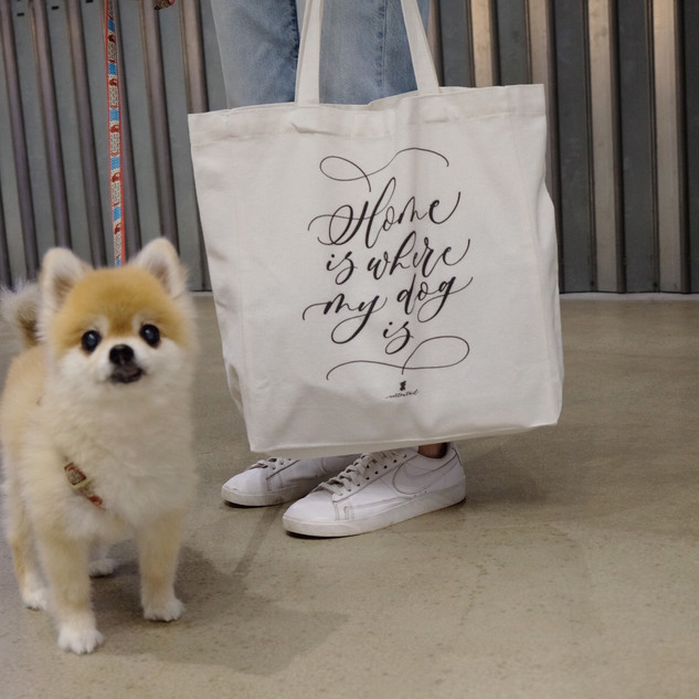 """Home is where my dog is"" tote bag"