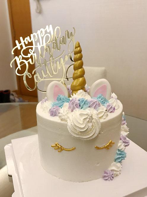 "personalised ""Happy Birthday"" cake topper"