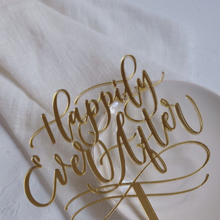 """""""Happily Ever After"""" cake topper"""