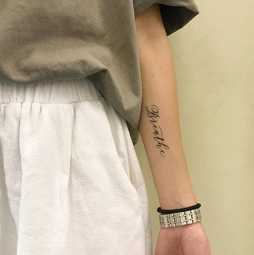 "cottontatt ""Breathe"" calligraphy temporary tattoo sticker"
