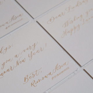calligraphy for RIMOWA