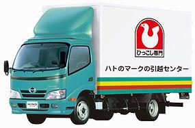 引越しトラック_小型