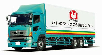 引越しトラック_大型