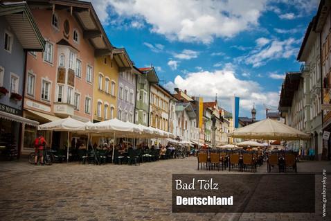 Bad-Tolz. Переезд в восточную часть Баварии