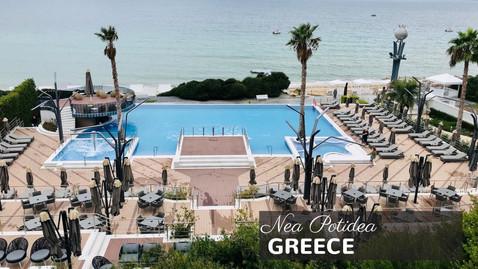 Материковая Греция, вкусная и Зеленая!