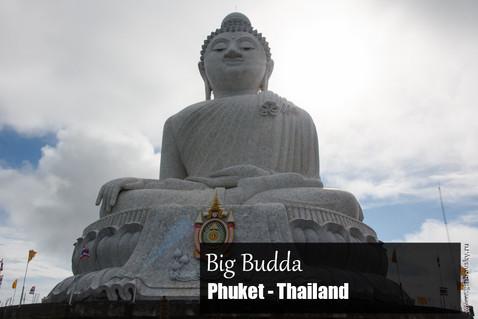 Таиланд. Часть II. Религии и обычаи.
