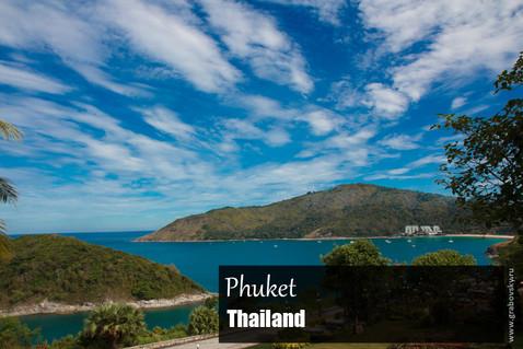 Тайланд. Часть I.
