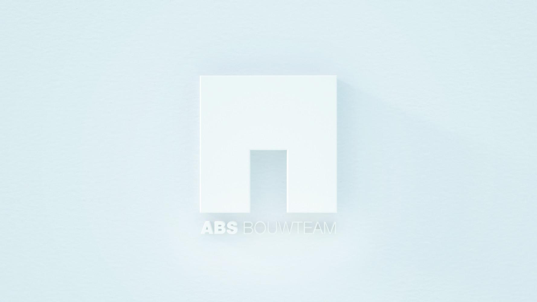 3D logotype