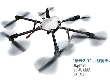 亿级像素1小时续航无人机,这才是3D航测真·旗舰!