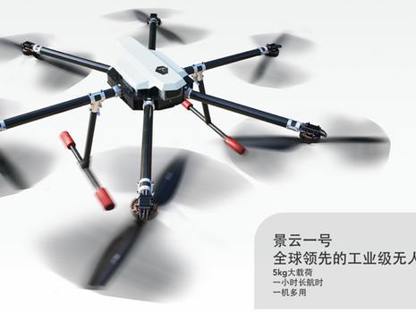工业级无人机市场的一匹黑马—探际科技Tanizon Tech