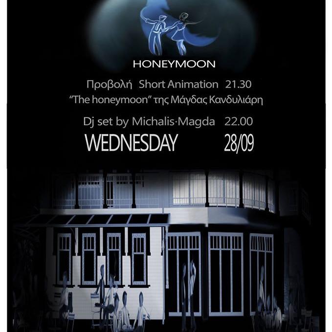 Honeymoon Premiere - Short film- Musical Animation