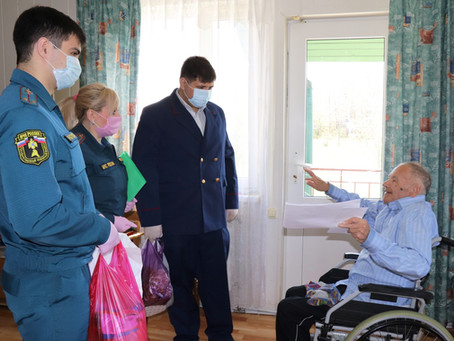 Социальная помощь ветеранам МЧС России